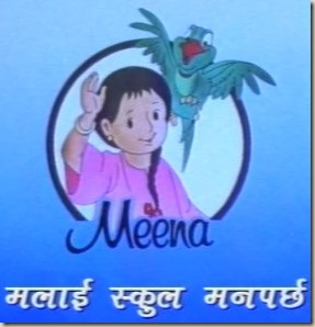 meena - i like school