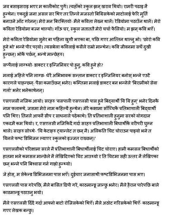 buddhi sagar article life_Page_3