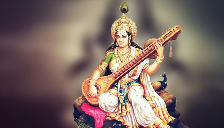 Know about Saraswati Pooja and its Importance